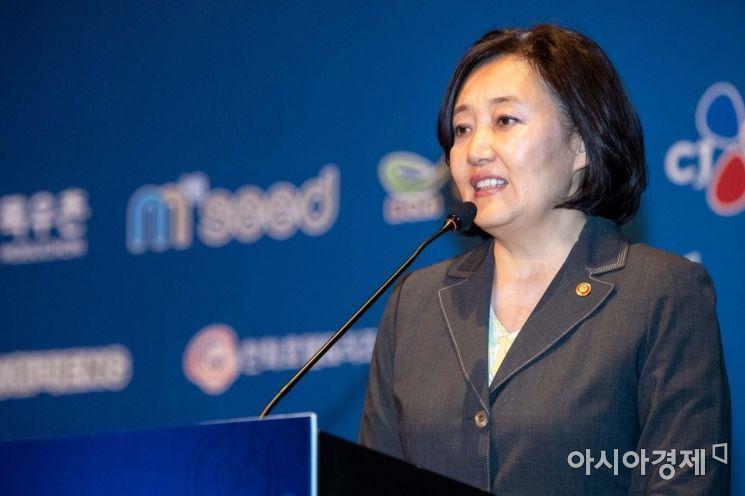 [포토]박영선 중소벤처기업부 장관 축사