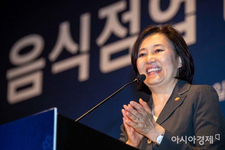 [포토]환하게 웃는 박영선 장관