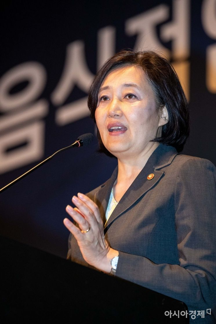 [포토]박영선 장관 축사