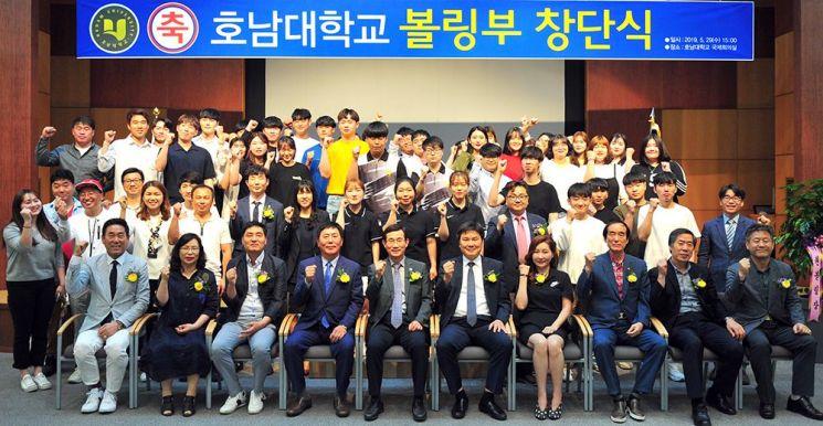 호남대, 볼링부 창단…스포츠 활성화 기대