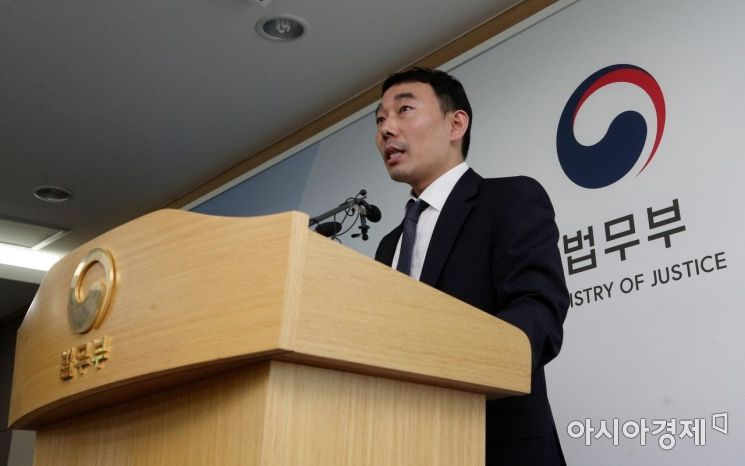 [포토] 과거사위, 김학의 사건 조사결과 브리핑