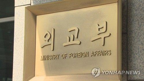 """""""먹다 남은 깐풍기 어쨌어, 찾아내""""  駐몽골 대사 '갑질' 의혹"""