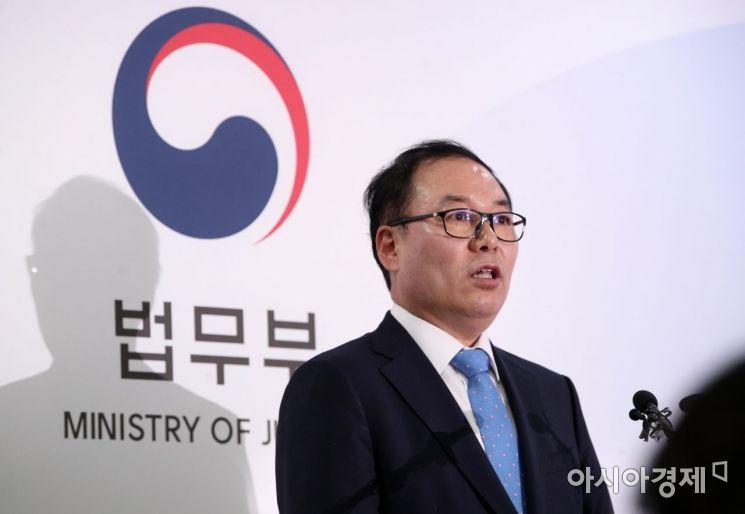 [포토] 소감 말하는 정한중 검찰과거사위원장 대행