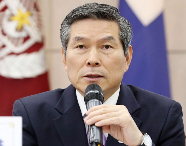정경두 국방장관(사진=연합뉴스)