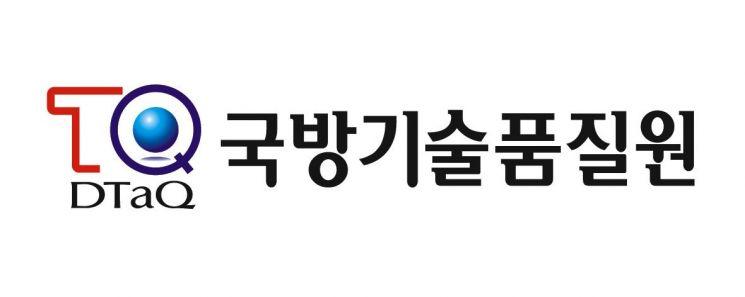 국방 연구시설·장비 정보 통합관리…예산절감 기대