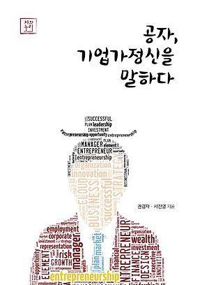 [신간 안내] <스몰빅> 外