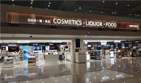 ▲인천공항 제1여객터미널 1층에 위치한 입국장 면세점