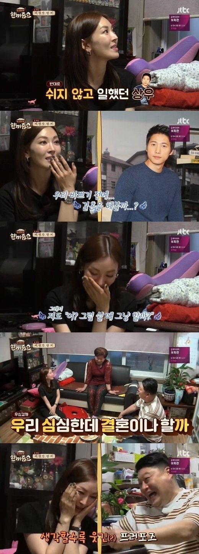 KBS2 드라마 '세상에서 제일 예쁜 내 딸'의 주연 배우인 김소연과 홍종현이 29일 방송된 JTBC '한끼줍쇼'에 출연했다/사진=JTBC '한끼줍쇼' 화면 캡처