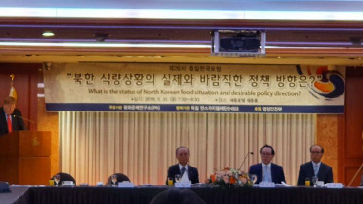 31일 서울 중구 세종호텔에서 열린 평화문제연구소 주관 제26차 통일한국포럼'