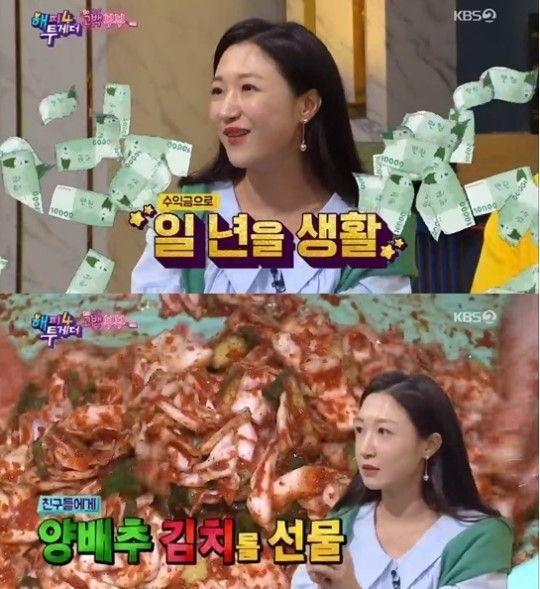 안창환·장희정 부부가 출연해 입담을 뽐냈다/사진=KBS2 '해피투게더4' 화면 캡처