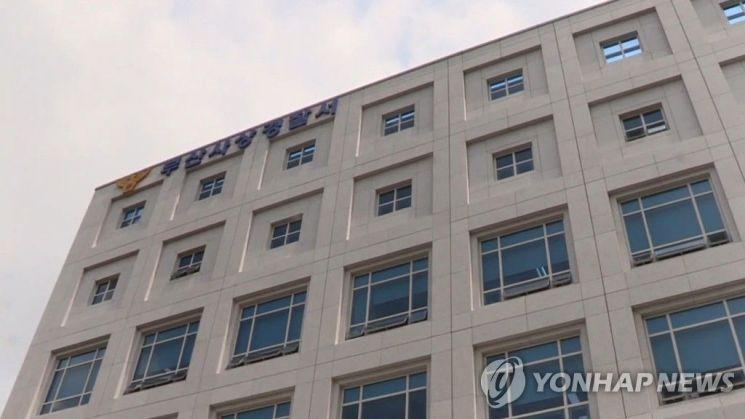 부산 사상경찰서/사진=연합뉴스