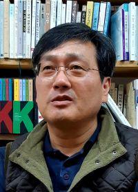 유임하 한국체대 교양교직과정부 교수
