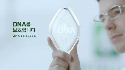 한국암웨이 뉴트리라이트, 브랜드 캠페인 'DNA 보호'편 론칭