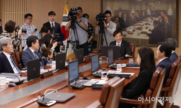 [포토] 한국은행, 금융통화위원회 개최