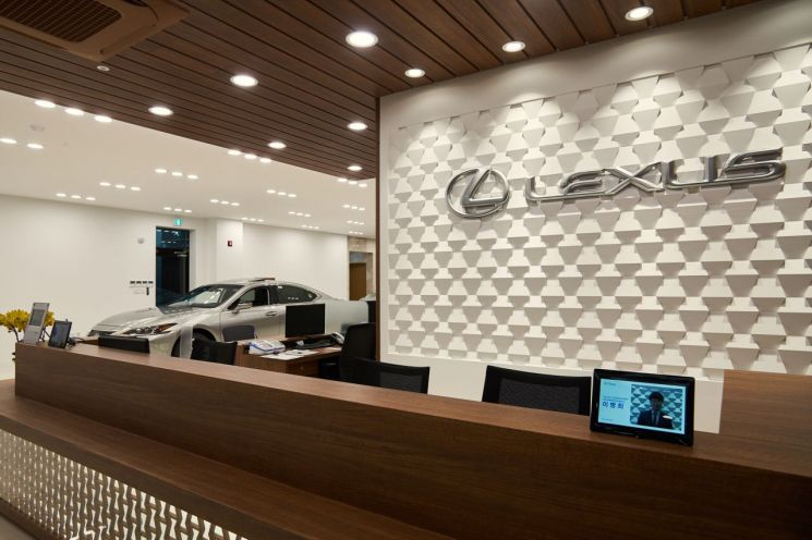 한국토요타자동차가 토요타·렉서스 포항 전시장을 확장이전하고 서비스센터를 신규 오픈했다.(사진=한국토요타자동차)
