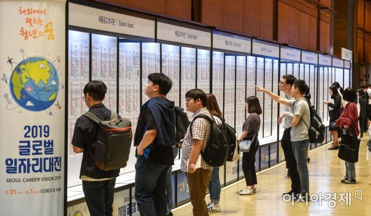 31일 서울 강남구 코엑스에서 열린 '2019 글로벌 일자리대전'에 참가한 구직자들이 채용게시판을 보고 있다./강진형 기자aymsdream@