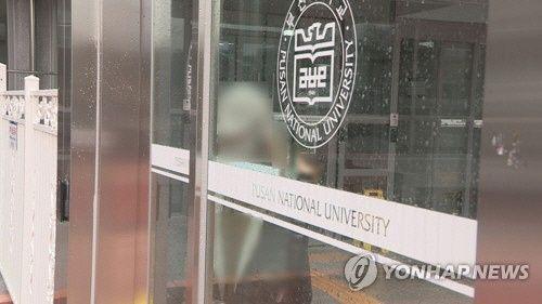 외부인이 침입한 부산대 여자기숙사/사진=연합뉴스