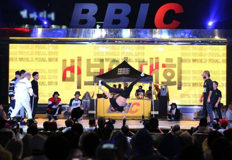 2018 부천세계비보이대회(BBIC) [사진=부천시]