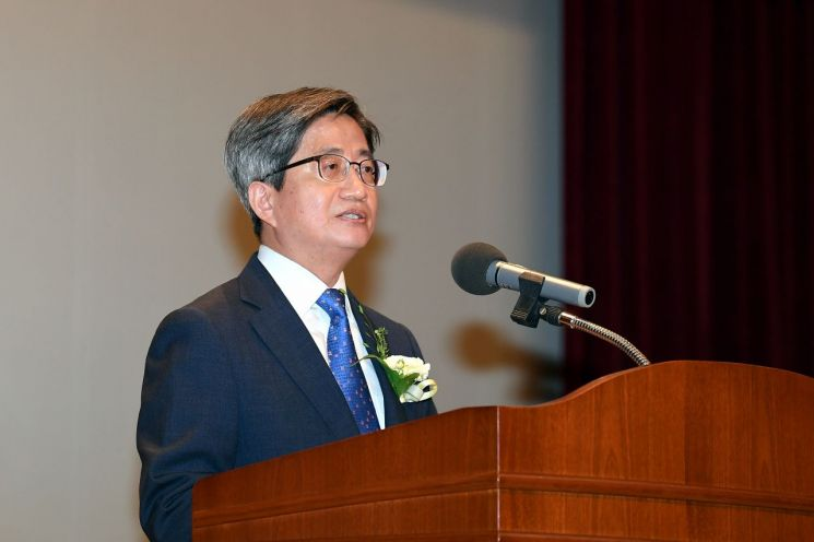 김명수 대법원장 [사진=대법원 제공]