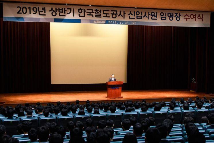 코레일, 상반기 1448명 신규임용…공공기관 最多