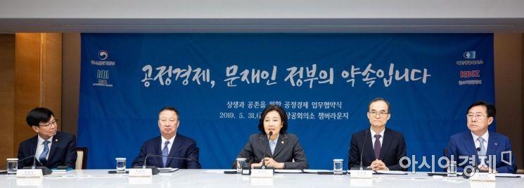 [포토]인사말하는 박영선 장관