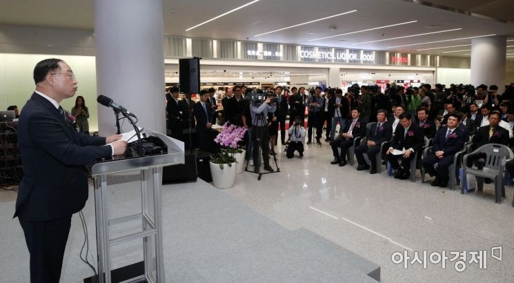 [포토] 입국장면세점 개장 축사하는 홍남기