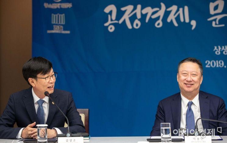 [포토]인사말하는 김상조 공정거래위원장