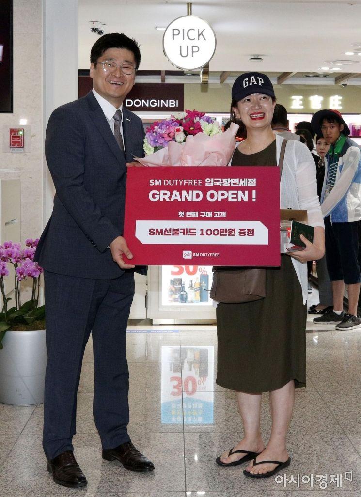 [포토] 입국장면세점 첫 구매 고객