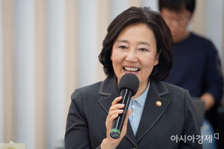 """벤처단체들 """"힘 있는 장관이 도와달라""""…박영선 """"메신저·서포터 하겠다""""(종합)"""