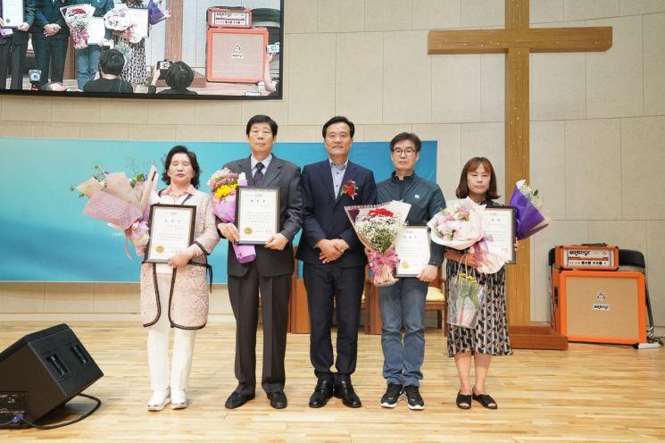 제9회 성북구효도문화실천협의회 어르신 효(孝)잔치 개최
