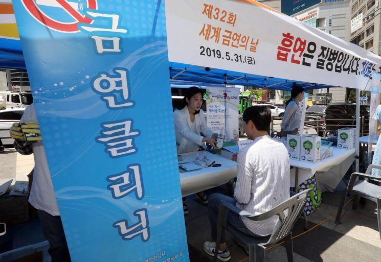 [포토]강남구, 세계 금연의 날 맞이 '흡연예방 캠페인' 펼쳐