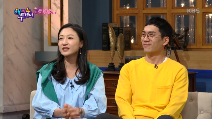 배우 장희정과 안창환 / 사진 = KBS 캡처