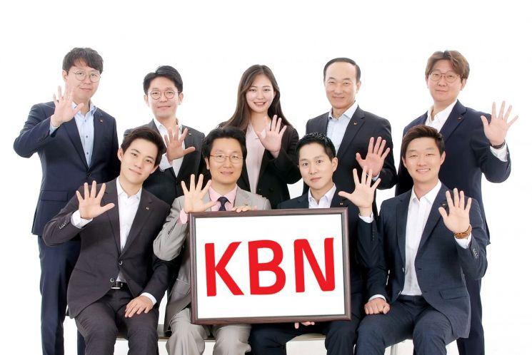 KT그룹 KBN, 아·태 스티비 어워즈 韓 최다 금상 수상
