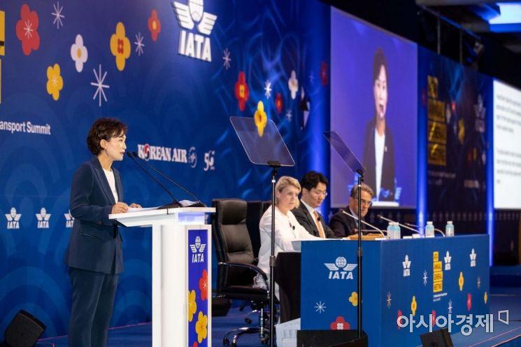 [포토]IATA 연차총회 참석한 김현미 장관