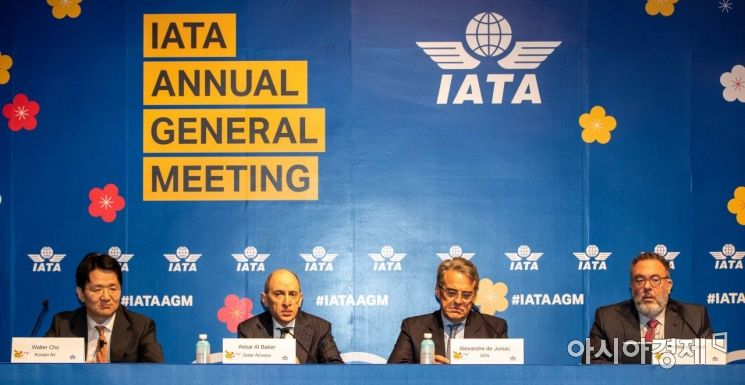 [포토]IATA 연차총회 미디어 브리핑