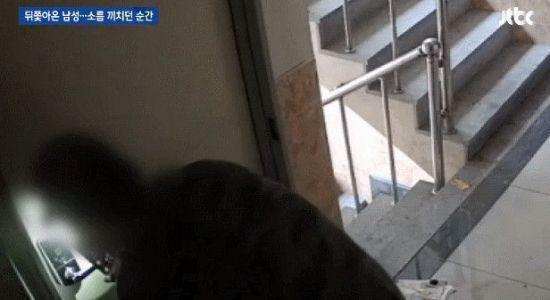 신림동 강간미수 남성 CCTV 추가 영상. 사진=JTBC 방송화면 캡처