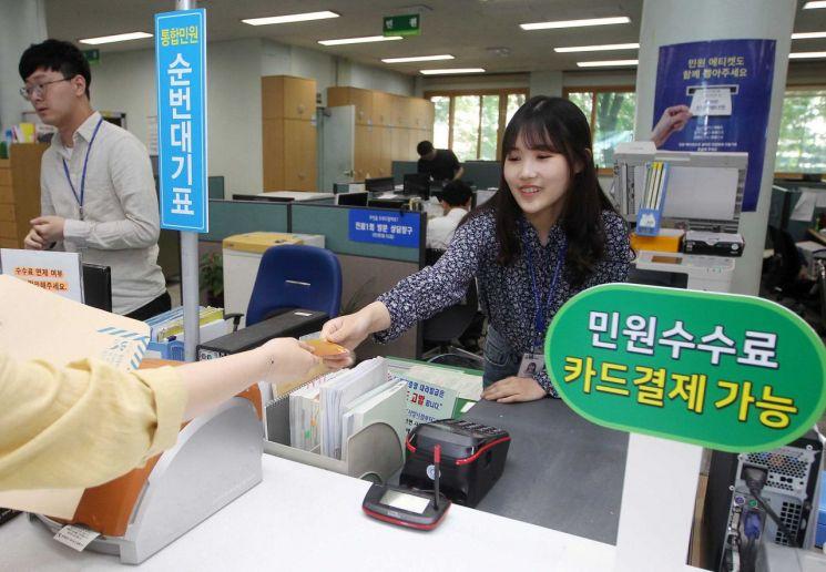 광주 북구, 3일부터 '민원 수수료 카드결제서비스' 전면 시행