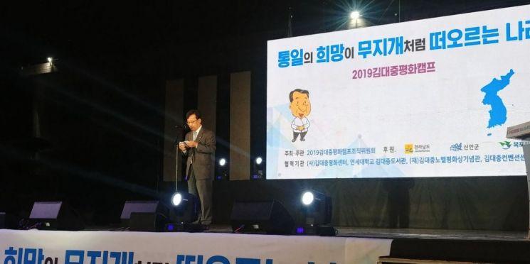 신안 하의도서 '김대중 전 대통령' 서거 10주기 평화캠프 개최