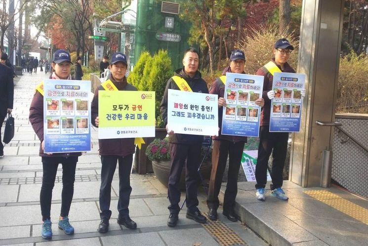 영등포구, 금연음성안내기 민원다발지역 10개소 설치