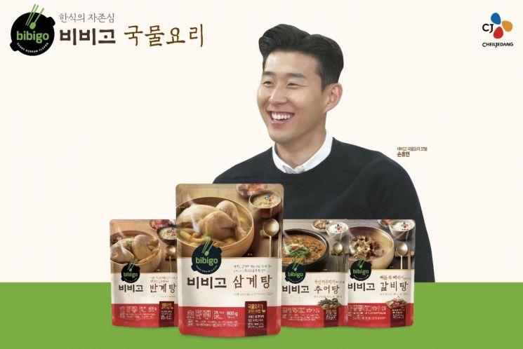 광고계도 손세이셔널…손흥민이 먹고 마시는 모든 '열정'을 즐기다(종합)