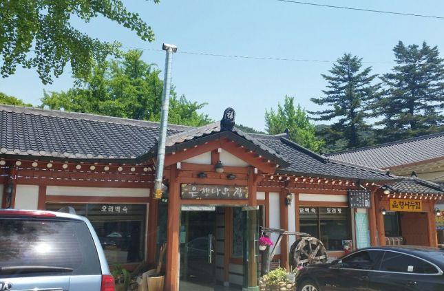 남한산성 은행나무집 입구 모습.