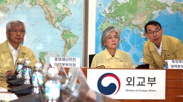 강경화 외교부 장관이 지난 3일 오전 서울 도렴동 청사에서 열린 중앙재난안전대책본부 대책회의에 참석해 있다.