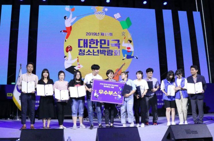마포구립 망원청소년문화센터 여성가족부장관상 수상