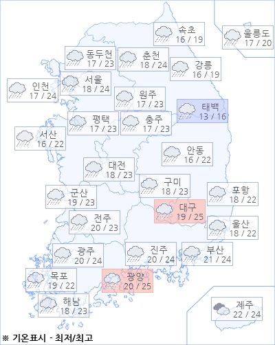 * 해당 이미지는 아경봇이 날씨 빅데이타를 기반으로 실시간 제작한 이미지입니다.(기상청/한국환경공단 제공)
