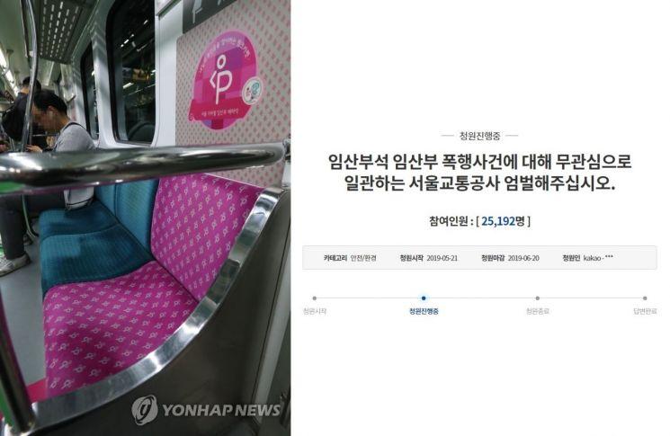 사진=연합뉴스(좌), 청와대 국민청원 게시판 캡처(우)