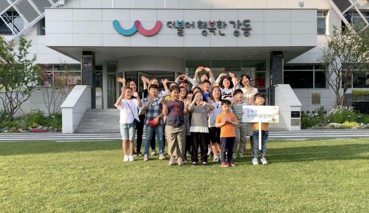 강동구 초등학생 전용 돌봄공간 '우리동네 키움센터' 조성