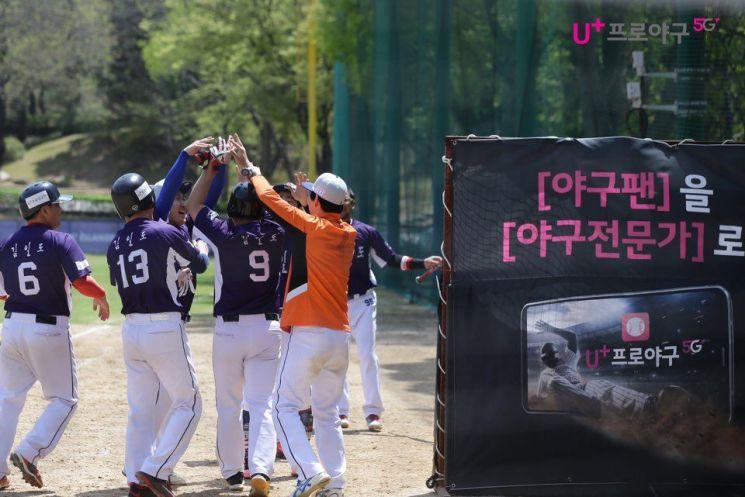 2019 U+5G 사회인 야구대회 9일 결승전 개최