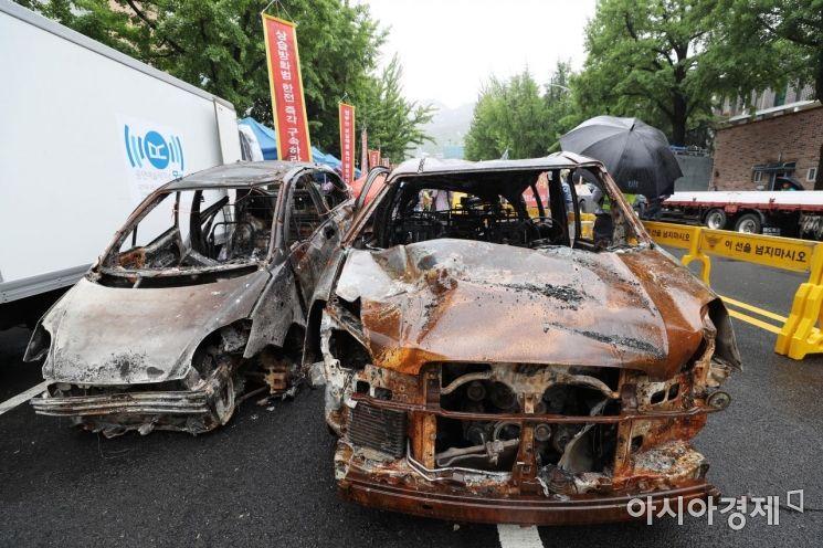 [포토]청와대 앞 산불에 전소된 차량