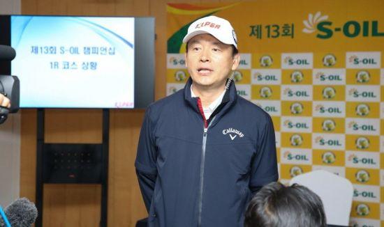 최진하 KLPGA 경기위원장이 S-OIL챔피언십 1라운드의 취소 이유를 설명하고 있다. 사진=KLPGA