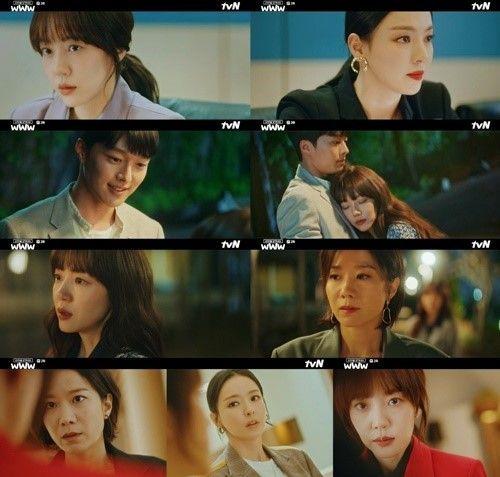 사진=tvN 드라마 '검색어를 입력하세요 WWW' 화면 캡처